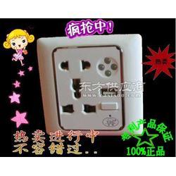 五孔带USB插座USB充电插座USB5V插座面板厂家图片
