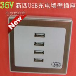 工地宿舍用多口USB充电插座36V220V可选USB插座图片