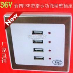 生产墙壁插座带USB接口充电墙壁插座厂家图片