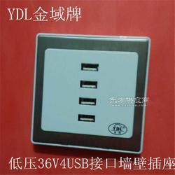 USB充电墙壁插座USB插座宿舍用手机充电插座四口USB插座图片