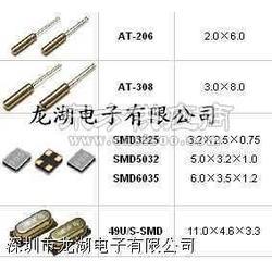 SP-T2A-F晶振、精工晶振、石英晶振图片