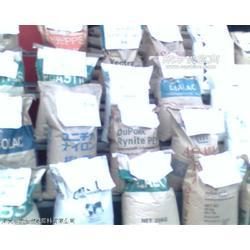 玻纤增强PET耐高温PET塑料原料PET美国杜邦545BK图片