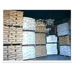 供应用于无菌包装制品EVOH塑料图片