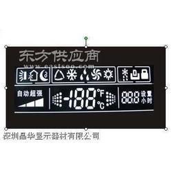 低功耗LCD液晶显示屏图片