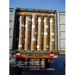 供应MS塑胶原料 TP-801TH-21S050图片