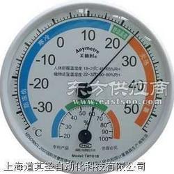 Anymetre美德时温湿度计图片