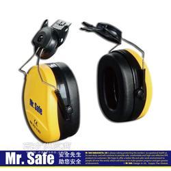 mrsafe E8配安全帽型耳罩 高度可调节图片