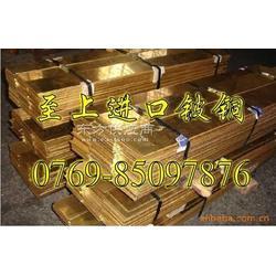 热处理进口铍铜C17500铍铜板图片