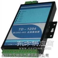 四口RS485集线器TD-1204图片