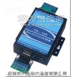 RS485光电隔离中继器TD-109图片