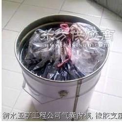 污水处理用溶剂型沥青胶泥优质溶剂型沥青胶泥图片