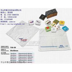 订造各款产品赠品压缩毛巾图片