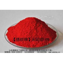 印染涂料水性墨用着色力高红颜料永固红F4R图片