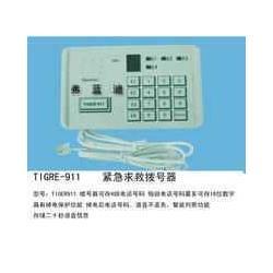 TIGER-911 语音拨号器图片