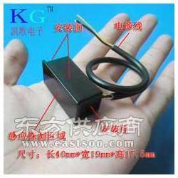 人体红外感应器 魔镜灯箱感应器 光电开关图片