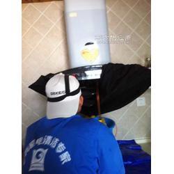 家电清洗加盟专业家电免拆清洗服务加盟图片