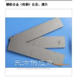 台湾春保钨钢穿线孔W05钨钢密度W05图片
