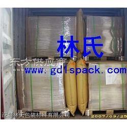 集装箱充气袋耐压参数图片