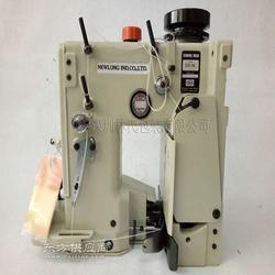 原装纽朗DS-9C正品高速缝包机 全自动型图片