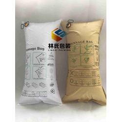 牛皮纸集装箱充气袋缓冲气囊袋规格参数图片