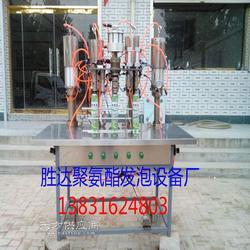 小型聚氨酯填缝剂生产设备线的图片