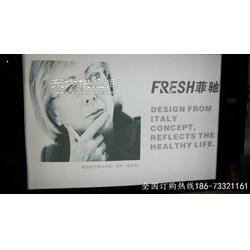 喷绘软膜广告灯箱 广告软膜背景墙图片