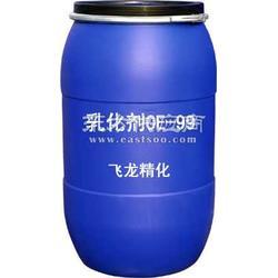 煤油白油柴油乳化剂 OE-99图片