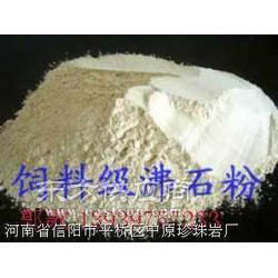 沸石粉沸石颗粒图片