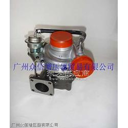 日野17201-E0240增压器图片