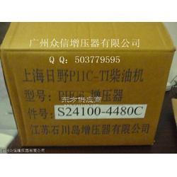 日野S24100-4480C、4471增压器图片