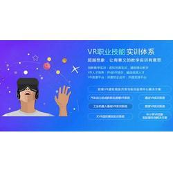 北汽新能源汽车VR虚拟实训系统 新能源汽车教学设备图片