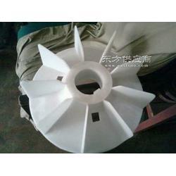 Y2-225-2P电动机塑料风扇叶铸铝风扇叶图片