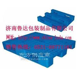 塑料托盘厂家∥吹塑托盘图片