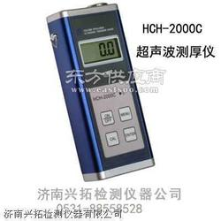 HCH-2000C超声波测厚仪图片