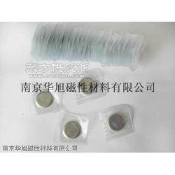 磁铁纽扣、服装磁铁、磁扣、PVC磁扣、防水磁铁图片