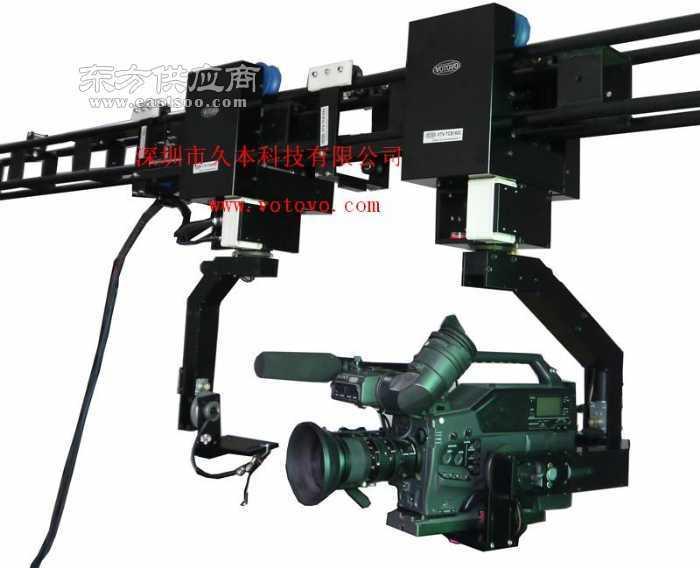 五金批发,设备批发 其他电子产品制造设备批发 供应云台轨道三轴摄像