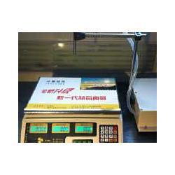 LH-830B 液体自动定量灌装机图片