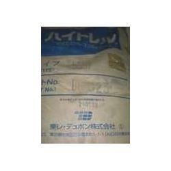 TPR 无毒性3226 美国科腾及物性、原料报价图片