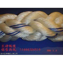 供应高强丙纶绳,船舶用丙纶绳图片