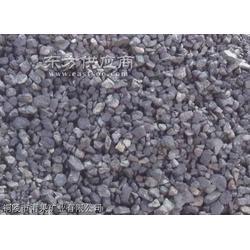 供应锰铁矿(锰含量10%,铁50%)图片