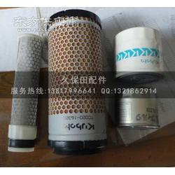 中国 配件/久保田M954R拖拉机配件/发动机配件/水泵/涡轮增压器图片