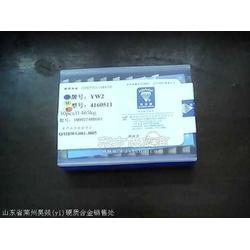 yG34160511图片