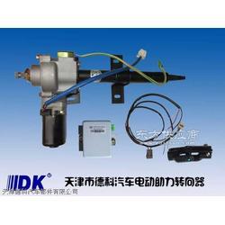 长安新豹小卡电动助力转向器-质量保证图片