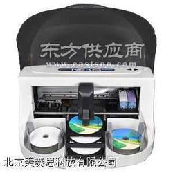 美赛思 蓝光光盘打印刻录机图片