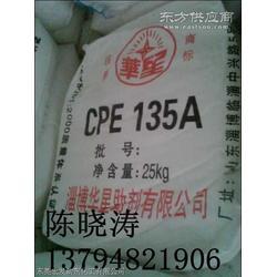 供应CPE-135A图片