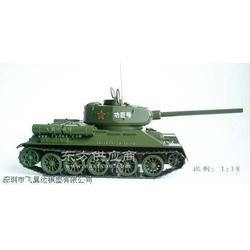 T34坦克模型图片