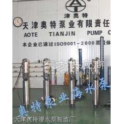 AT150QH系列不锈钢潜水泵图片