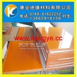 酚醛树脂板进口酚醛树脂板图片