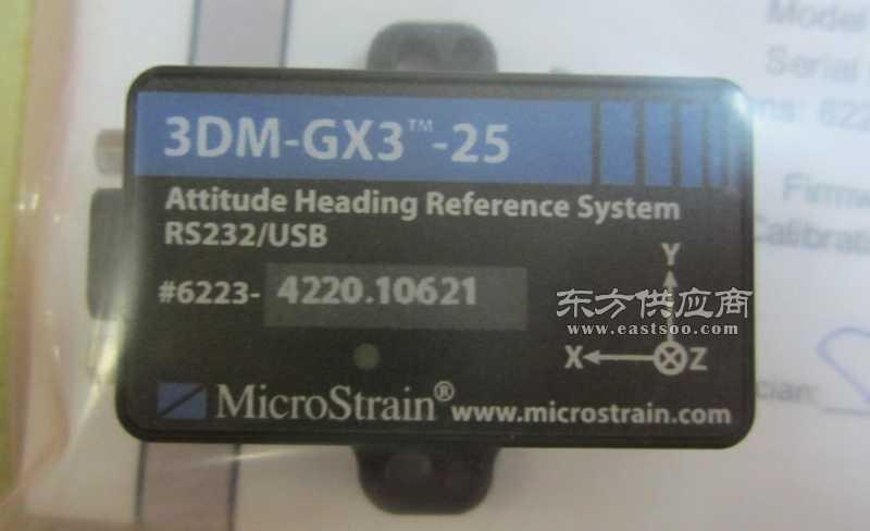 3DM-GX3