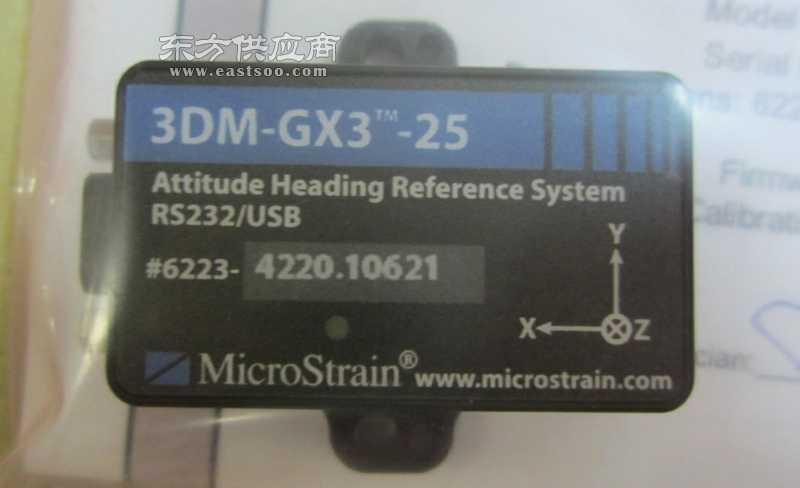 3DM-GX3-25微型航向参考系统陀螺仪